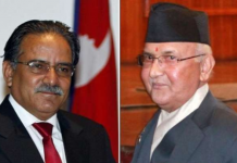 kp and prachanda